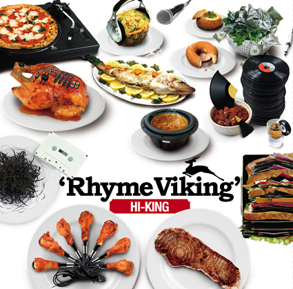 HI-KING / Rhyme Viking