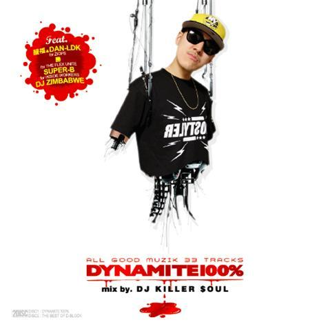 DJ KILLER SOUL  / DYNAMITE100% & THE BEST OF D-BLOCK