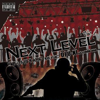 DJ U-KI aka MILD ONE / NEXT LEVEL VOL.1