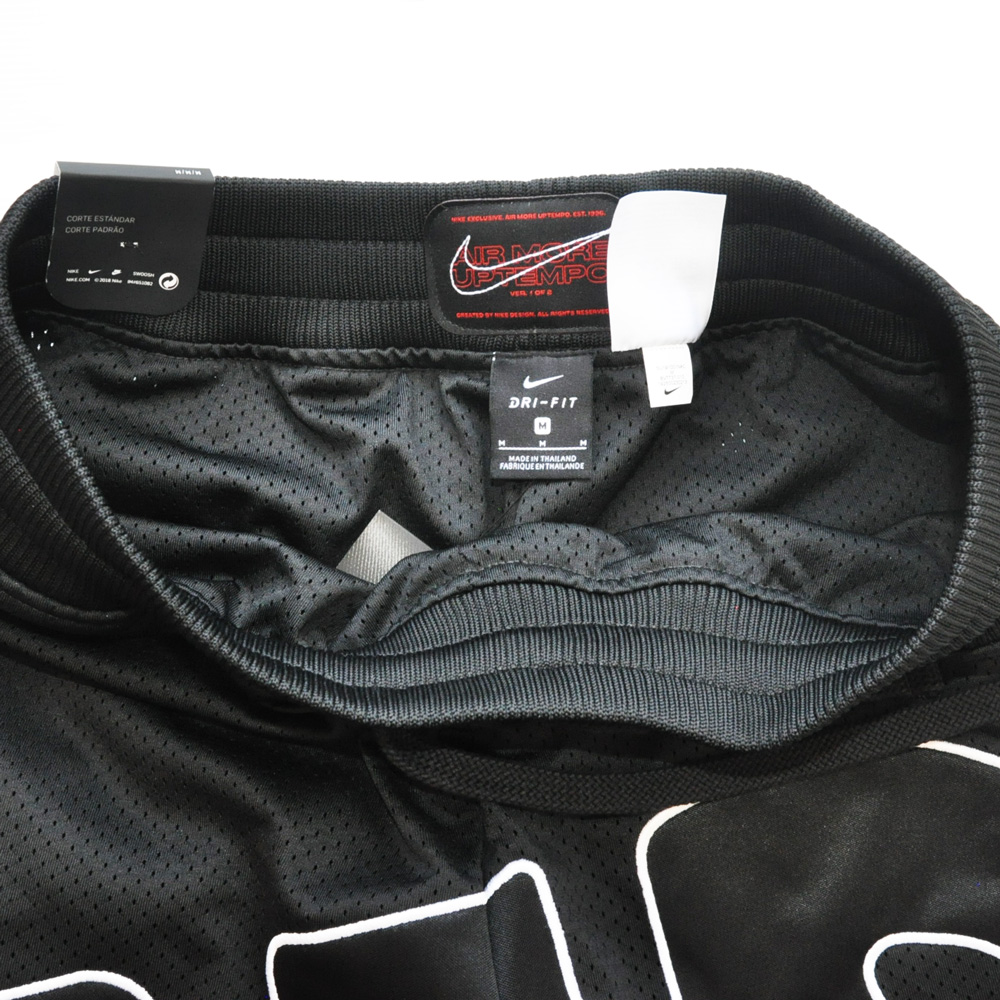 NIKE/ナイキ AIR MORE UP TEMPO MESH BASKETBALL SHORTS BIG SIZE-4
