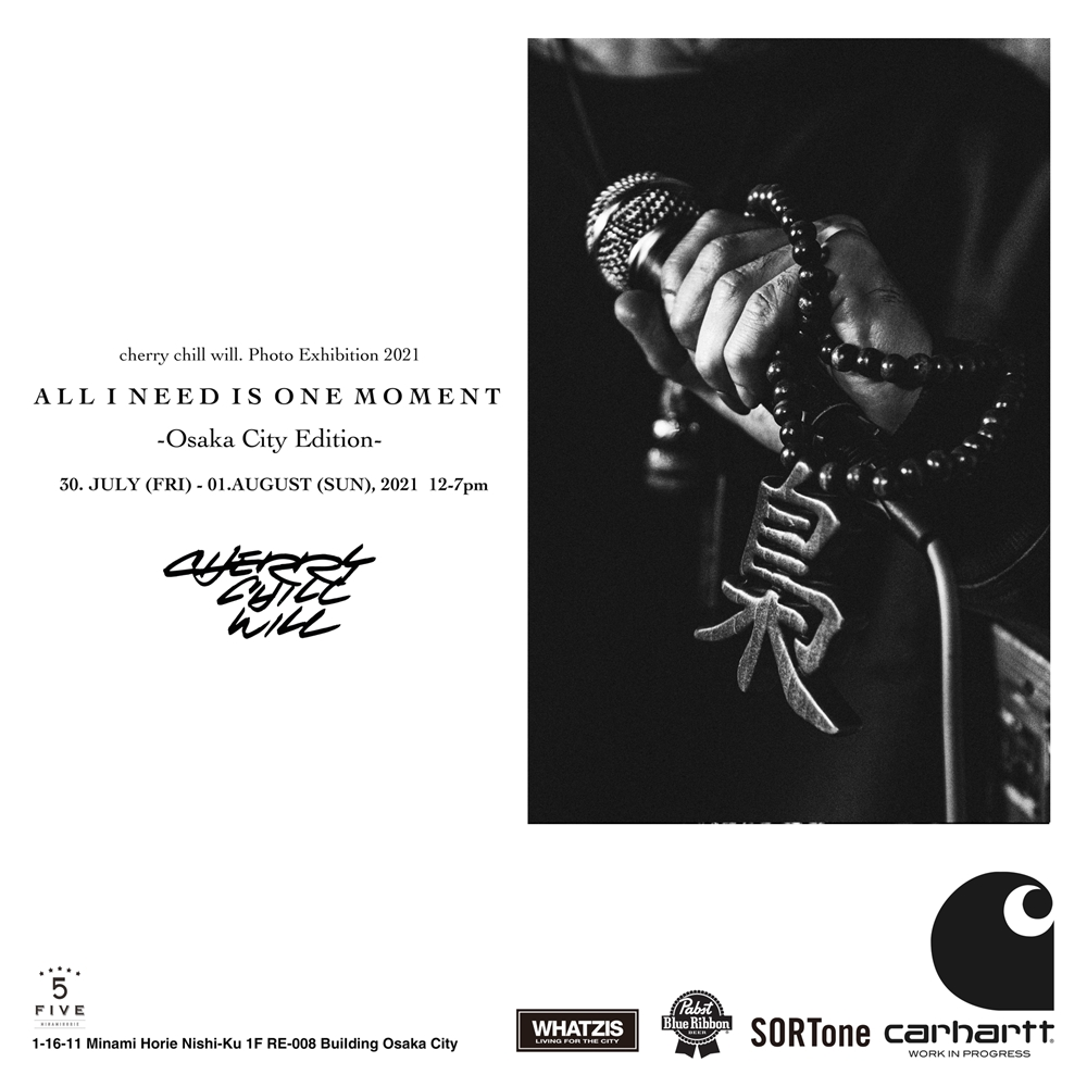 """""""ALL I NEED IS ONE MOMENT"""" cherry chill will. × 茂千代 Official collaboration T-shirts size M,L,XL,XXL, Osaka Limited Edition-2"""